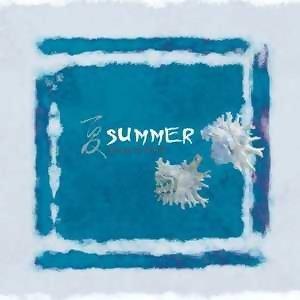 夏(Summer)