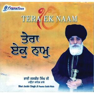 Tera Ek Naam