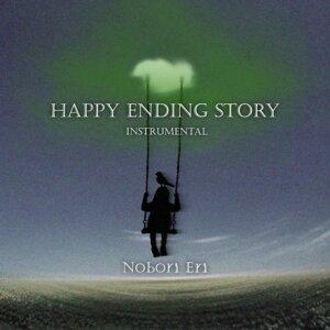 Happy Ending Story -Instrumental- (Happy Ending Story -Instrumental-)