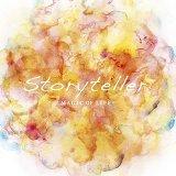 Storyteller (Storyteller)