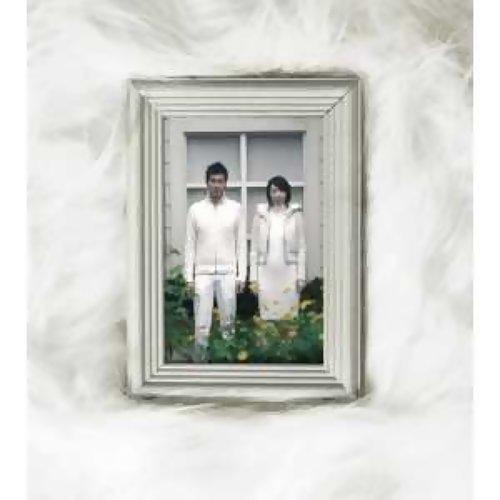 Bianco~我知道你愛我(EP三部曲終章)