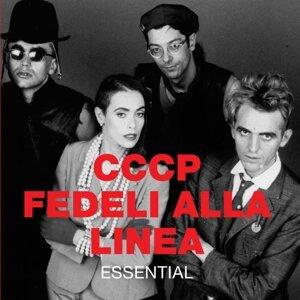 Essential (2008 - Remaster)