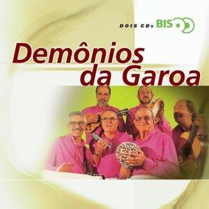Bis - Demônios Da Garoa