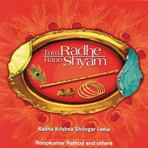 Tum Radhe Bano Shyam