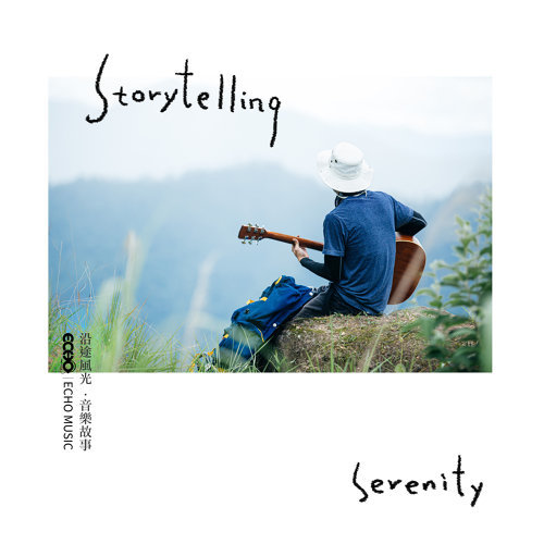 Storytelling.Serenity (沿途風光.音樂故事)