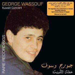 Kuwait Concert - LIVE Rare recording