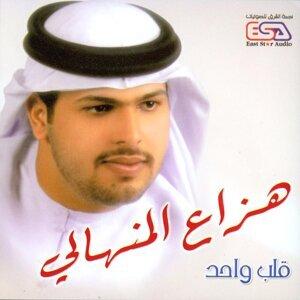 """Qalb Wahed """"Thaba Dari"""""""