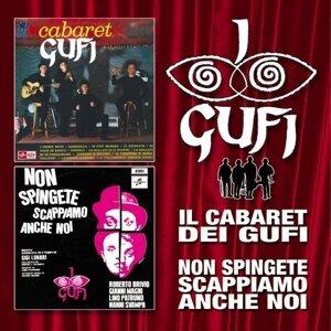 Il Cabaret Dei  Gufi  / Non Spingete, Scappiamo Anche Noi