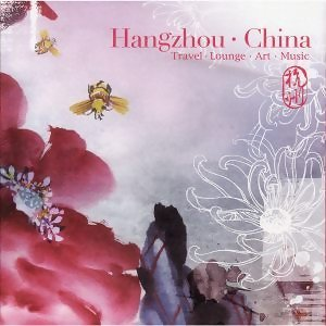 Hangzhou.China(杭州)