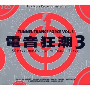 Tunnel Trance Force 3 (電音狂潮 3)