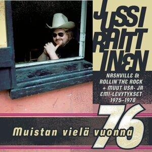 Muistan Vielä ´76, Nashville & Rolling ´the Rock + Muut Emi -Ja Usa Levytykset 1975-1978