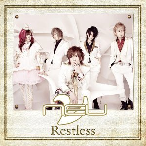Restless (Limited Edition A)