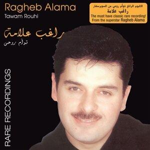 Tawam Rouhi-Rare Recording