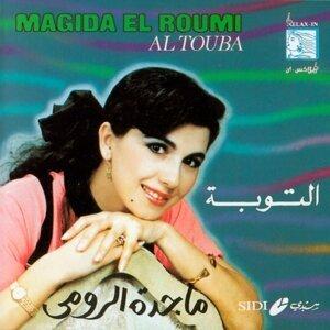 Al Touba