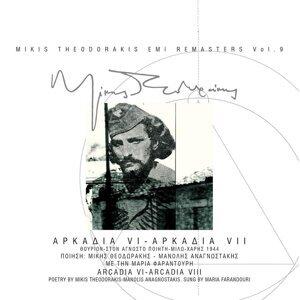 Arkadia VI-Arkadia VIII