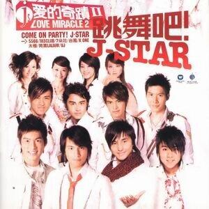 愛的奇蹟2 - 跳舞吧! J-STAR