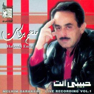 Habeebi Enta - Live Recording