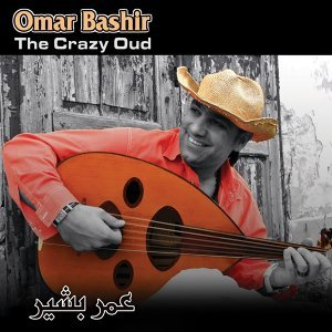 The Crazy Oud