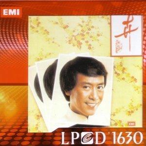 Roman Tam Hui - LPCD1630 Series
