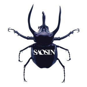 Saosin