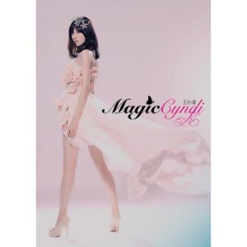 Magic Cyndi