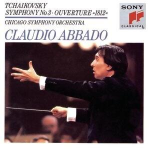 Symphony No. 3 in D Major, Op. 29 ''Polish''