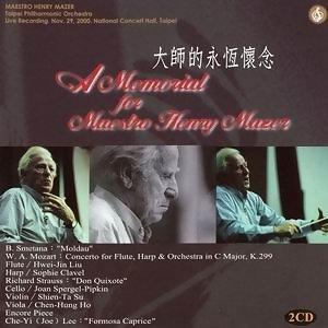 亨利‧梅哲 - 愛樂之音(十五)大師的永恆懷念