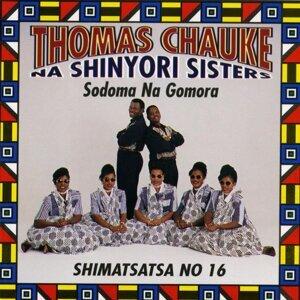 Shimatsatsa No.16