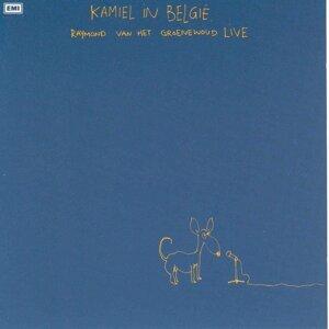 Kamiel In Belgie