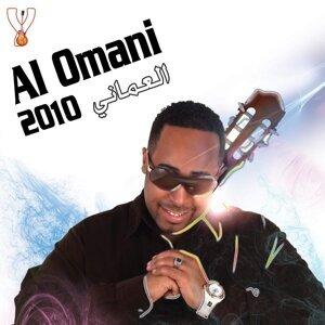 Al Omani 2010