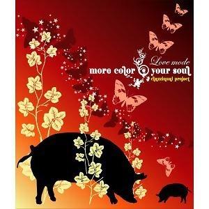 愛上彩色人生亞洲特典盤(more color your soul & Love mode)