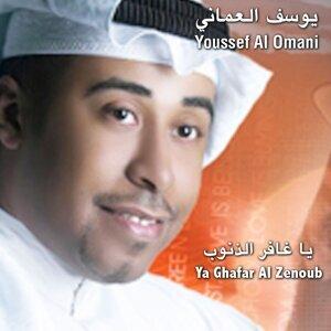 Ya Ghafar Al Zenoub