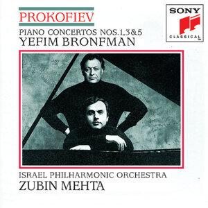 Prokofiev: Piano Concertos Nos. 1, 3, 5