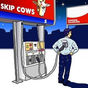 想い出ガソリン