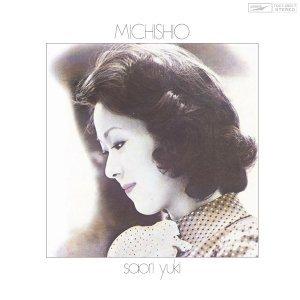 Michishio
