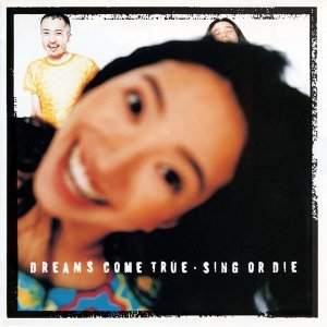 Sing Or Die (Japanese Version)