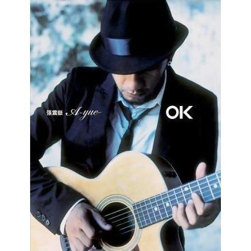 OK 專輯封面