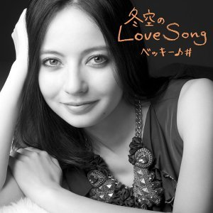Fuyusora no Love Song