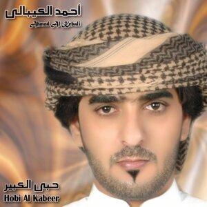 Hobi Al Kabeer