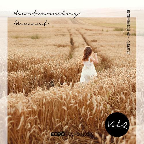 Heartwarming Moment Vol. 2 (來自田園的呼喚.心動時刻 - 系列2)