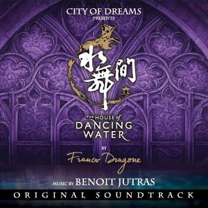 The House of Dancing Water (Original Soundtrack)
