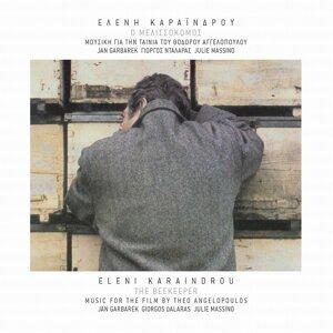 O Melissokomos (Remastered)
