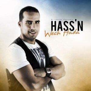 DJ Youcef Presente Hass'n Wech Hada