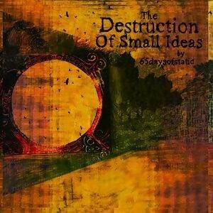 The Destruction of Small Ideas(毀滅小點子)