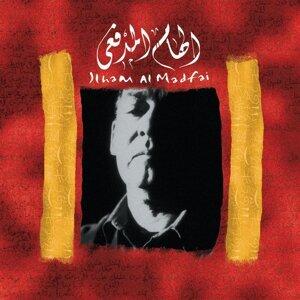 Ilham Al Madfai