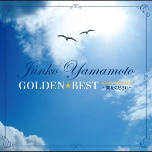 Junko Yamamoto Golden Best EMI Years