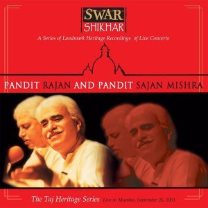 Swar Shikhar - The Taj Heritage Series: Live in Mumbai September 26 2001