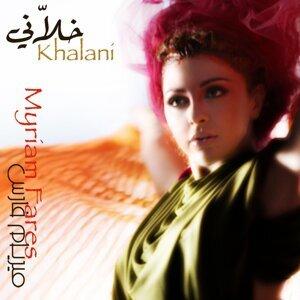 Khalani