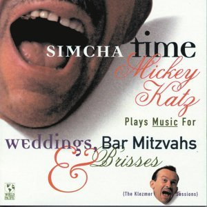Simcha Time: Mickey Katz Plays Music For Weddings, Bar Mitzvahs and Brisses