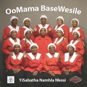 Yisabatha Namhla Nkosi